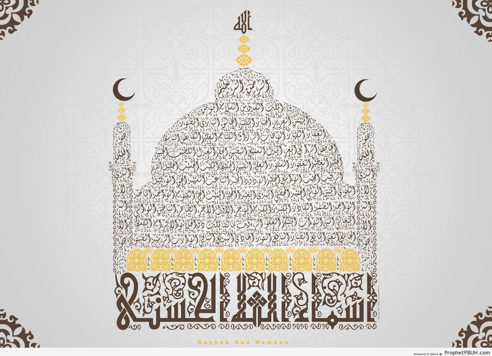 Names of Allah in the Shape of a Mosque - The 99 Beautiful Names of Allah -Picture