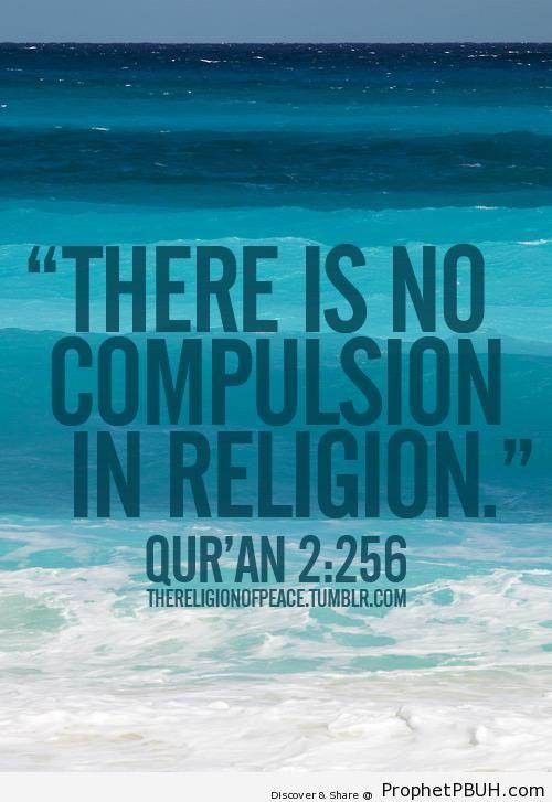 No Compulsion (Quran 2-256; Surat al-Baqarah) - Photos of Beaches