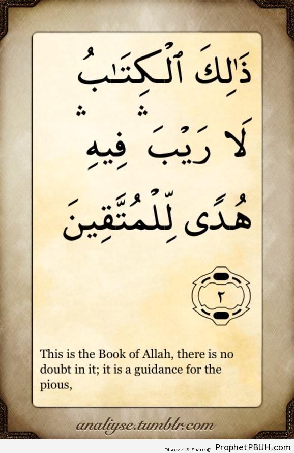 No Doubt In It (Quran 2-2) - Quran 2-2