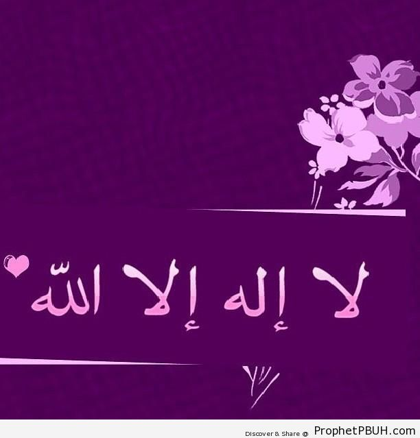 None is worthy of worship besides Allah - Dhikr Words