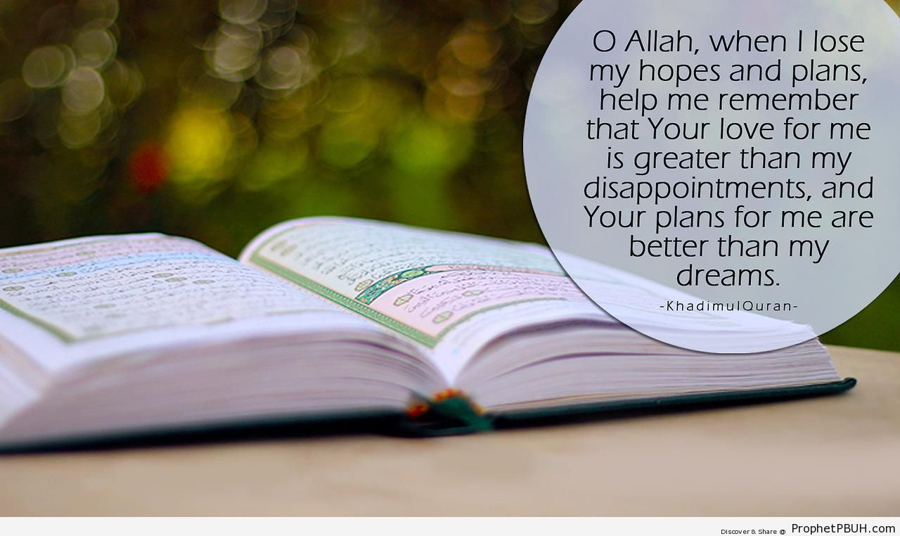 O Allah - Islamic Quotes
