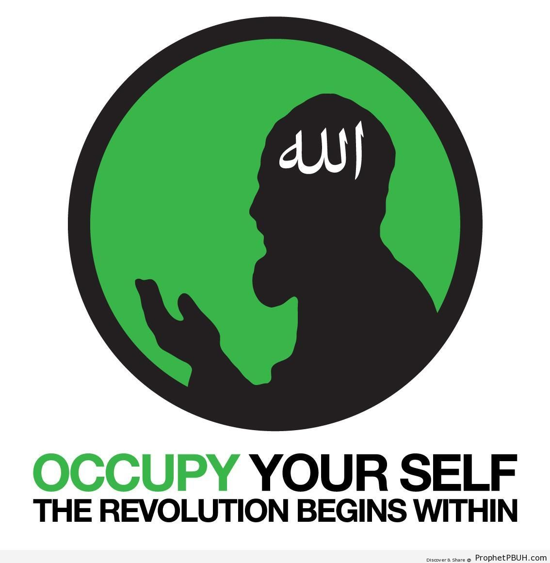 Occupy Your Self - Islamic Quotes