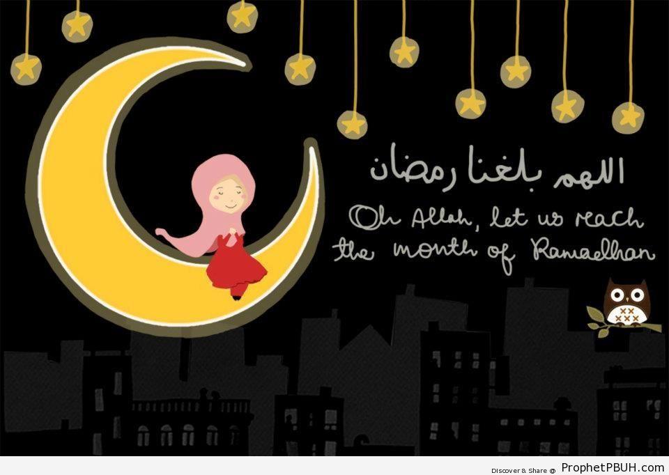 Oh Allah - Drawings