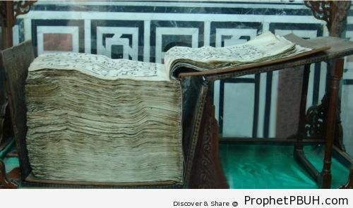 Oldest Mushaf on Display in Cairo - Mushaf Photos (Books of Quran)
