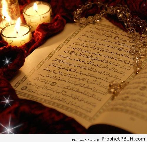 Open Mushaf On Ramadan Verses (2-183-185) - Mushaf Photos (Books of Quran)