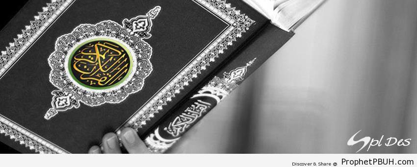 Open Quran - Mushaf Photos (Books of Quran) -002
