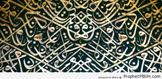 Ottoman Calligraphy at the Topkapı Palace in Istanbul, Turkey - Islamic Architecture