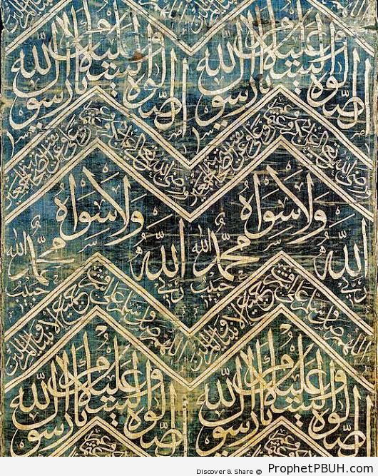 Ottoman Silk Tomb Cover with Calligraphy - Islamic Calligraphy and Typography