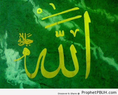 Painted -Allah- Calligraphy on Green - Allah Calligraphy and Typography