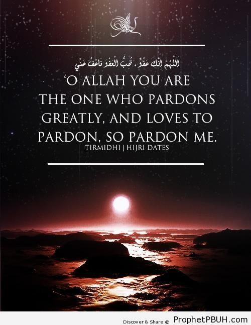 Pardon Me [Prophet Muhammads Dua SAW] - Dua