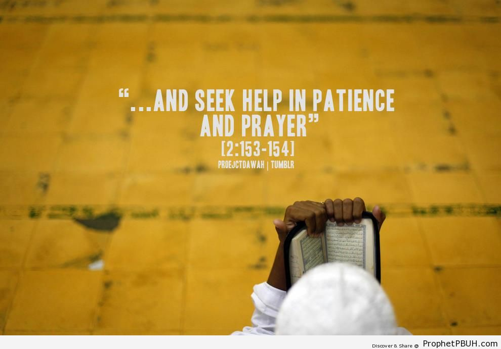 Patience and Prayer (Surat al-Baqarah; Quran 2-153) - Mushaf Photos (Books of Quran)