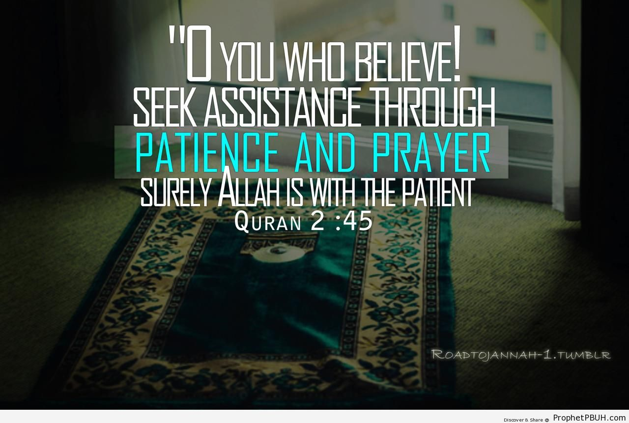 Patience and Prayer (Surat al-Baqarah - Quran 2-45) - Islamic Quotes About Salah (Formal Prayer)