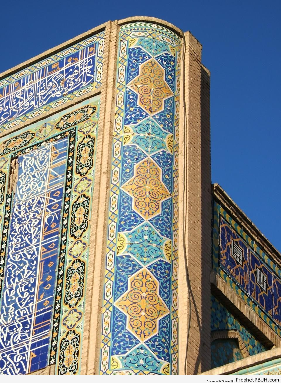 Photo Of Islamic Decorations And Calligraphy At The Herat