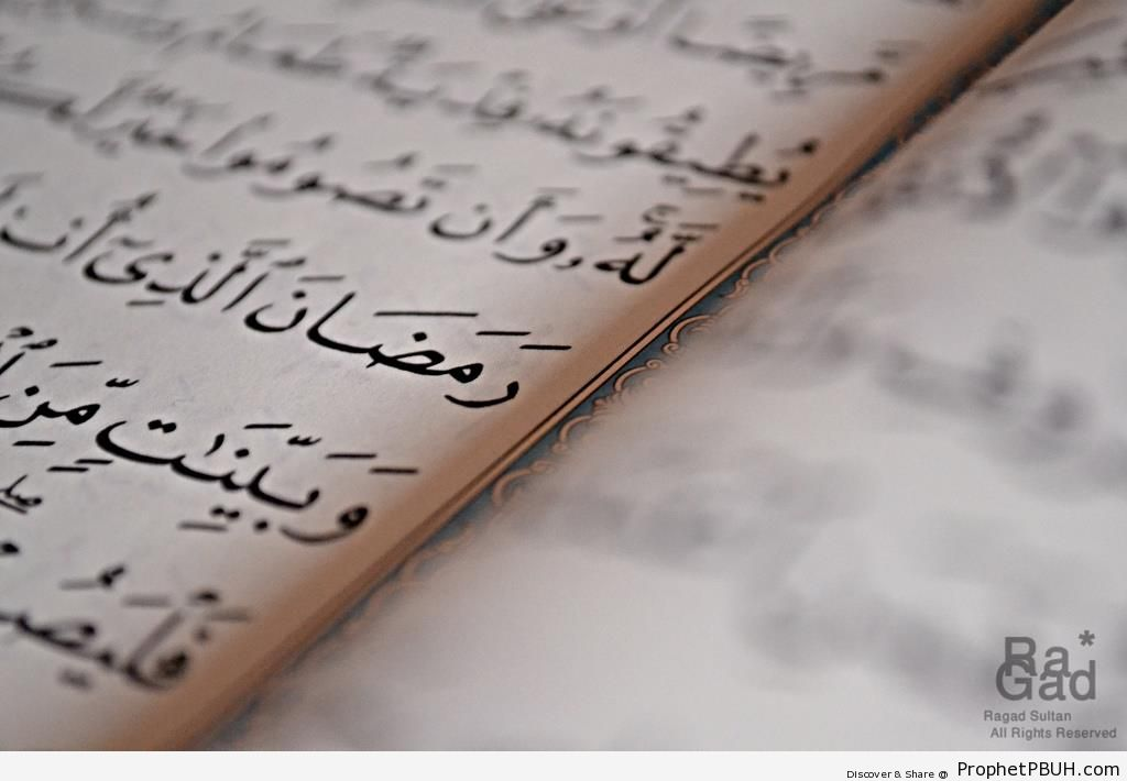 Photo of Surat al-Baqarah (Quran 2-185) With Focus on the Word -Ramadan- - Islamic Posters