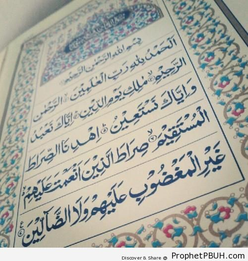 Photo of Surat al-Fatiha - Quran 1-1-7 (All of Surat al-Fatihah)