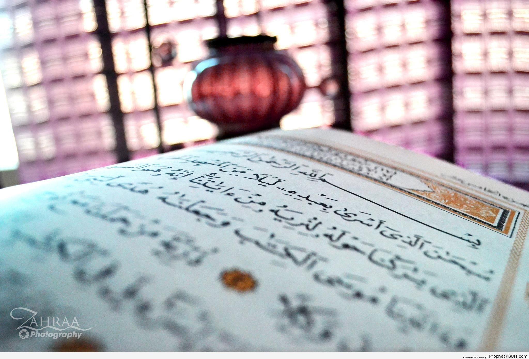 Photo of Surat al-Isra- - Mushaf Photos (Books of Quran)