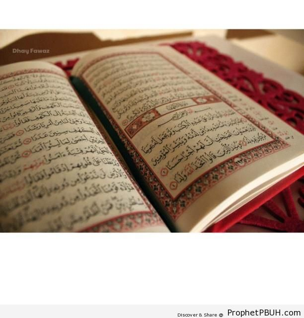 Photo of Surat al-Kahf (Chapter 18 of the Quran) - Mushaf Photos (Books of Quran)