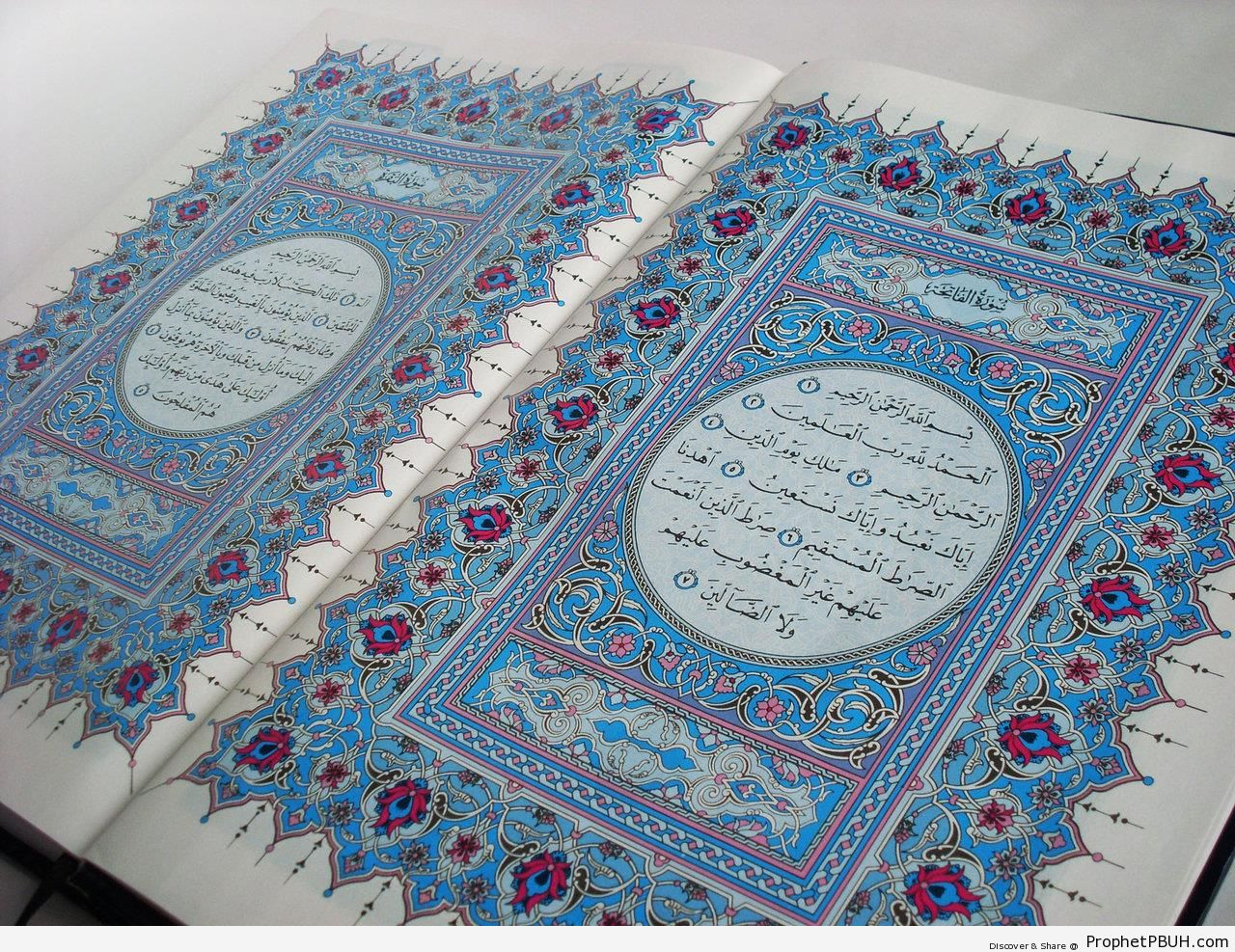 Photo of the First Page of a Book of Quran (Showing Surat al-Fatihah and al-Baqarah) - Mushaf Photos (Books of Quran)