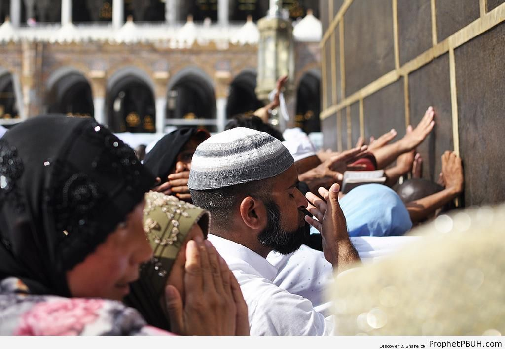 Pilgrims Touching the Kaba - al-Masjid al-Haram in Makkah, Saudi Arabia -004