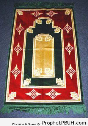 Prayer Mat Photo - Photos
