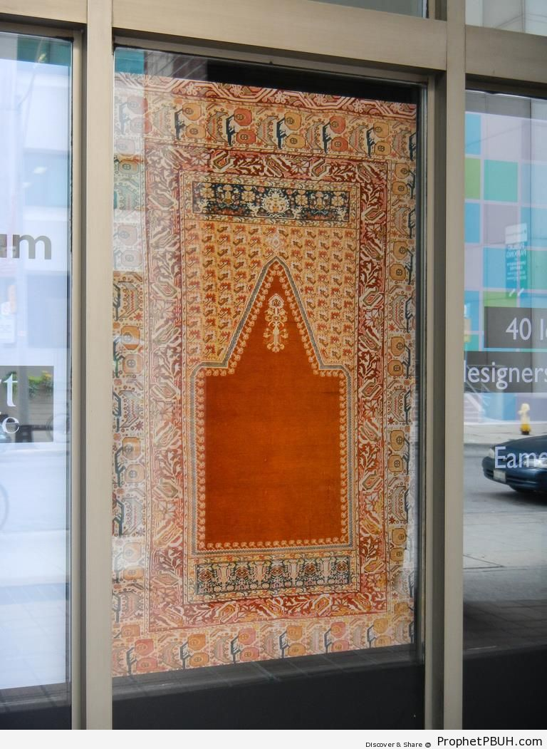 Prayer Rug on Display at the Textile Museum of Canada in Toronto - Photos of Sajadahs (Prayer Mats) -