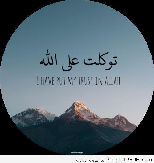 Prophet Hud in Quran 11-56 - Islamic Quotes