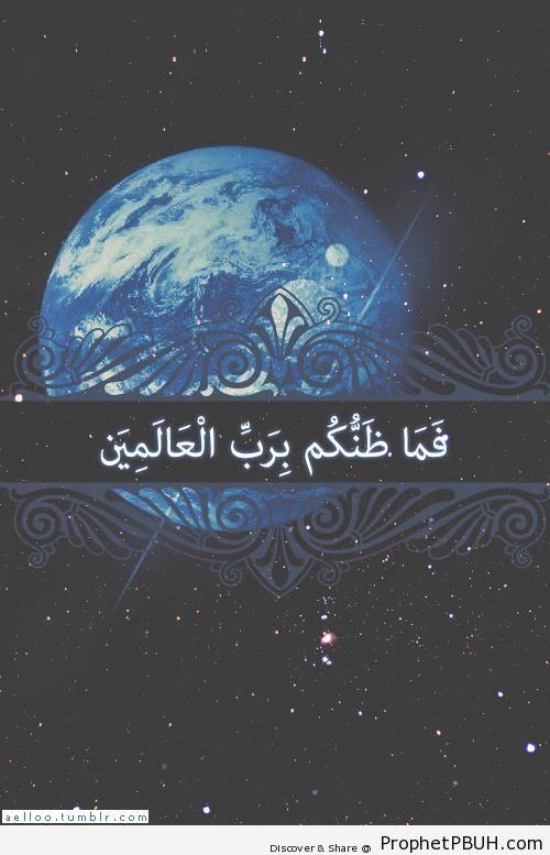 Prophet Ibrahim Quote in Quran 37-87 - Islamic Quotes