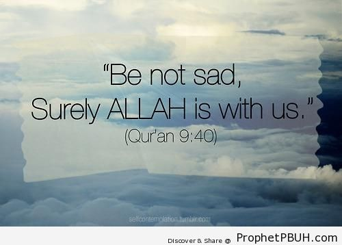 Prophet Muhammad ï·º as Quoted in the Quran - Islamic Quotes
