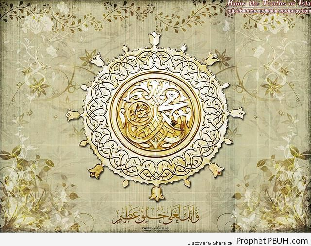 Prophet Muhammad Seal on Organic Floral Ornamentation - Islamic Calligraphy and Typography