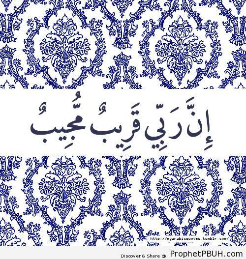 Prophet Salih said - Islamic Calligraphy and Typography