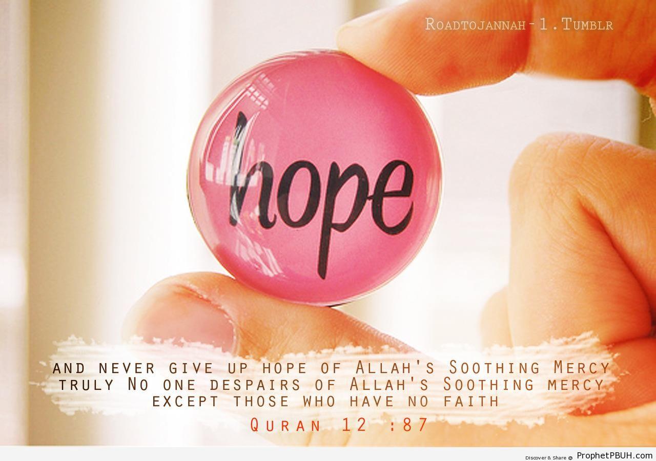 Prophet Ya`qub (a.s)- Do Not Despair of Allah - Islamic Quotes About Despair