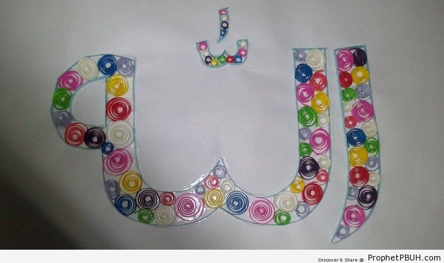 Quilling of Allah-s Name (Islamic Papercraft) - Allah Calligraphy and Typography