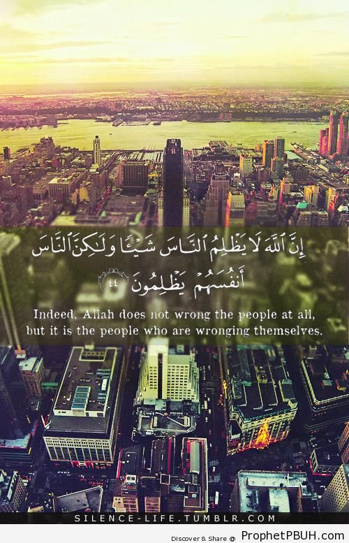 Quran 10-44- Allah Does Not Wrong the People - Islamic Quotes