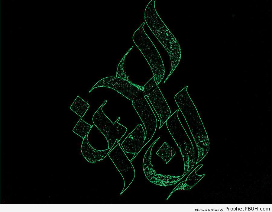 Quran 10-65 Neon Green Calligraphy - Islamic Calligraphy and Typography