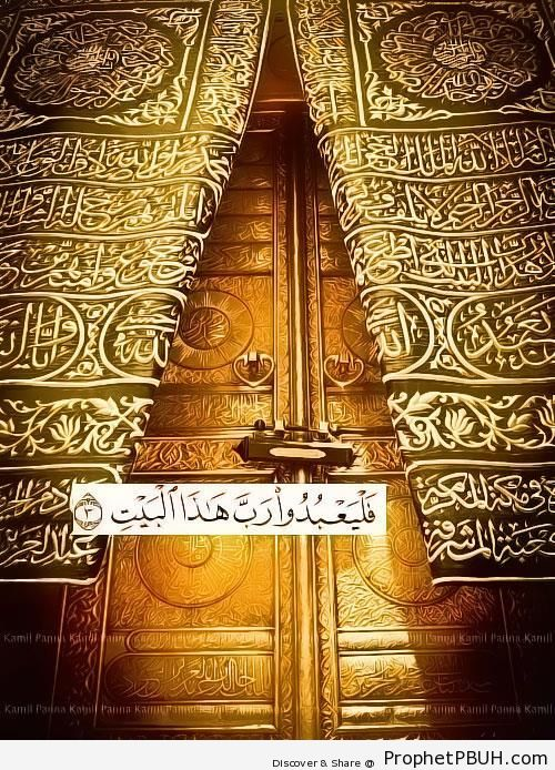 Quran 106-3 on closeup of the Kaaba - al-Masjid al-Haram in Makkah, Saudi Arabia