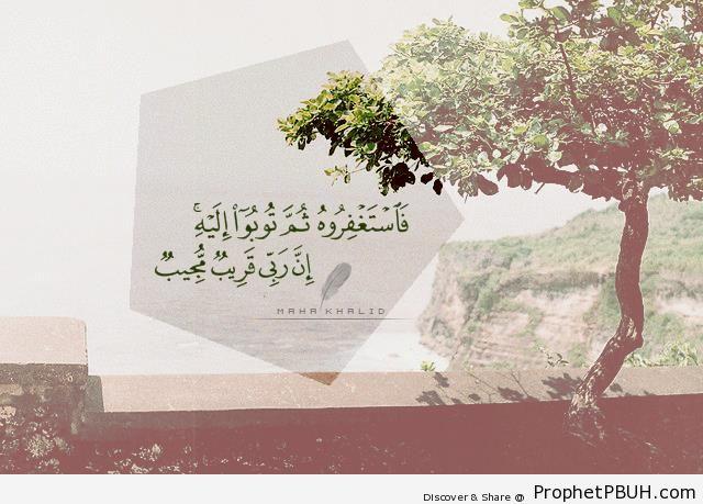 Quran 11-61 - Islamic Quotes