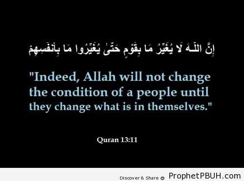 Quran 13-11 - Quran 13-11