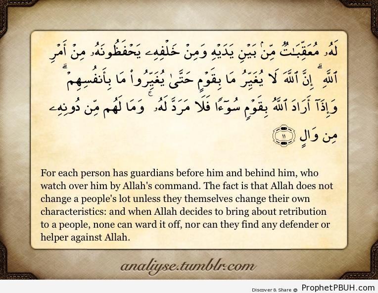 Quran 13-11 - Quran 13-11 -002