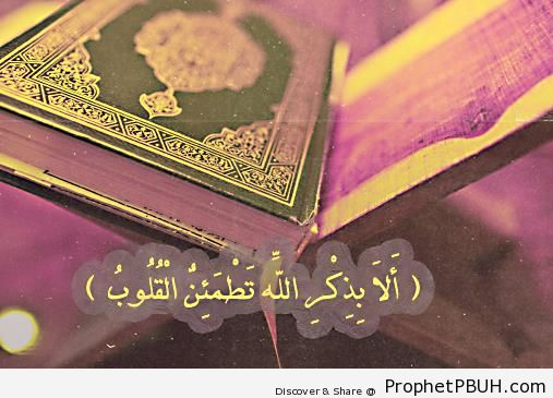 Quran 13-28- Only With Allah-s Remembrance - Mushaf Photos (Books of Quran)