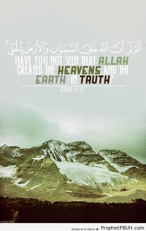 Quran 14-19 - Islamic Quotes