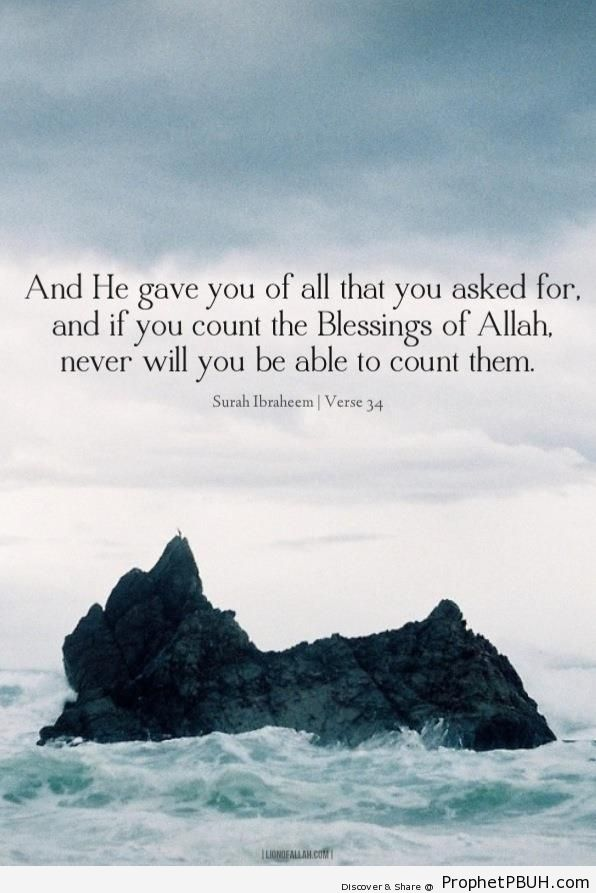 Quran 14-34- And He gave you of all& - Photos