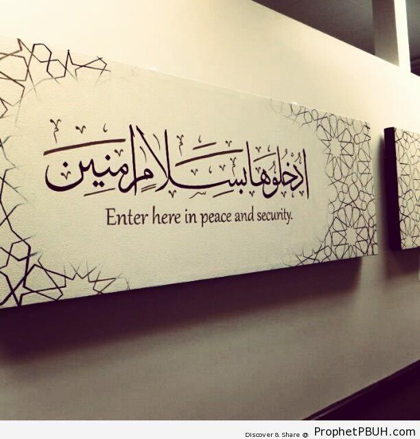 Quran 15-46 - Islamic Quotes