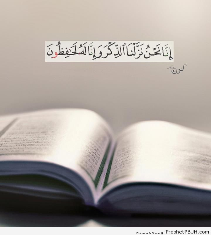 Quran 15-9 - Surat al-Hijr - Islamic Quotes