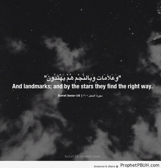 Quran 16-16; Surat an-Nahl - Quran 16-16