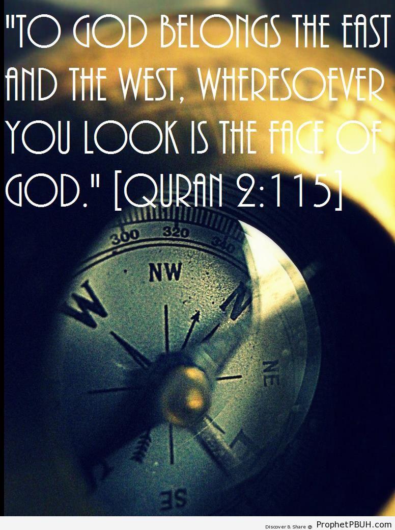 Quran 2-115 - Islamic Quotes