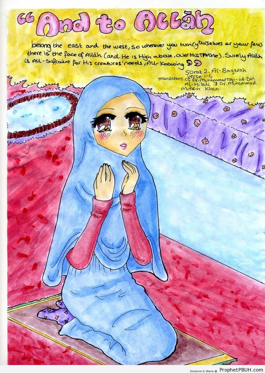 Quran 2-115 on Praying Muslimah Drawing - Drawings