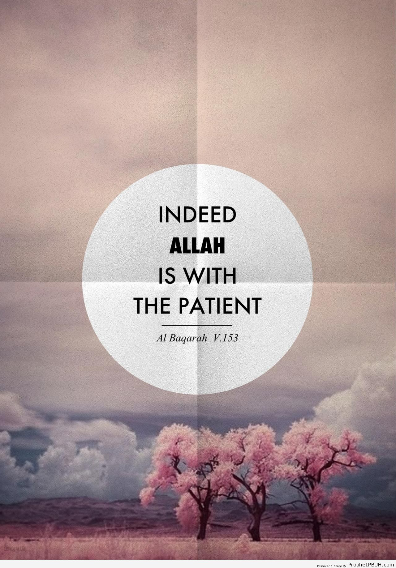 Quran 2-153 - Surat al-Baqarah - Islamic Quotes About Patience (Sabr)