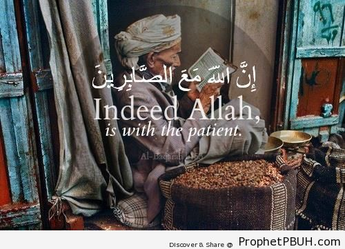 Quran 2-153 Surat al-Baqarah on Photo of Elderly Shop Keeper Reading Quran - Photos