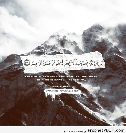 Quran 2-163 - Islamic Quotes