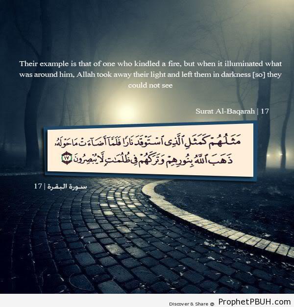 Quran 2-17 - Surat al-Baqarah on Photo of Dark Path - Photos